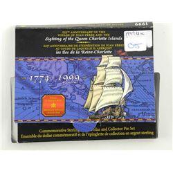 1774-1999 925 Sterling Silver Dollar