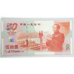 (1949-1999) 50 YUAN Note UNC