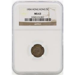 1904 Hong Kong 5 Cents Silver Coin NGC MS63