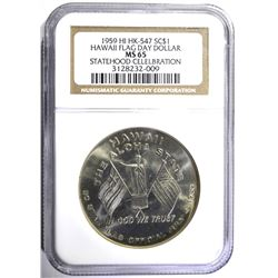 1959 HI HK-547 SO CALLED DOLLAR, NGC MS-65