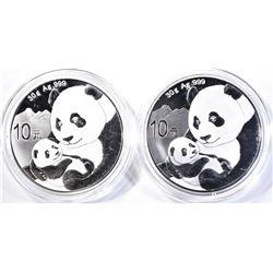 2-2019 CHINA ONE OUNCE SILVER PANDAS