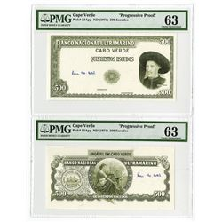 Banco Nacional Ultramarino. ND (1971). Pair of Progressive Proof Notes.