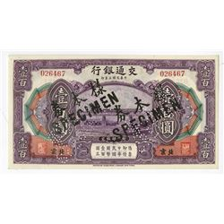 "Bank of Communications, 1914 ""Peking"" Branch Issue Specimen Note."