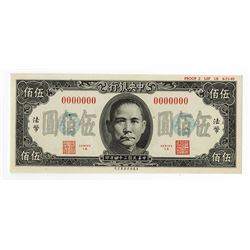 Central Bank of China, 1945 Issue Specimen PMG Superb Gem Unc. 67 EPQ.