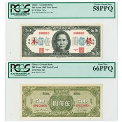 "Central Bank of China, 1945 Issue Uniface Front and Back ""Specimen Proof"" Banknotes."