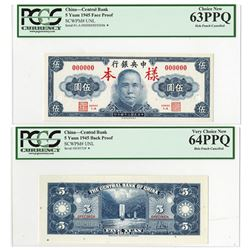 Central Bank of China, 1945 Unlisted Denomination Uniface F&B Specimen Pair.
