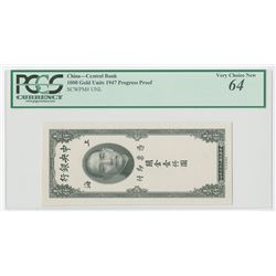Central Bank of China, 1947 Unlisted Essay Design Progress Proof Banknote