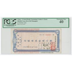 Central Bank of China, 1949  Circulating Cashier's Check  Banknote.