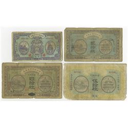 Market Stabilization Currency Bureau. 1915-1922. Quartet of Issued Notes.
