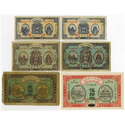 Market Stabilization Currency Bureau. 1915-1923. Sextet of Issued Notes.