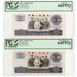 Peoples Bank, 1965 Banknote Pair.