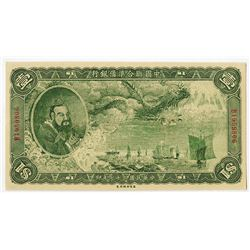 Federal Reserve Bank of China, 1938, Contemporary Counterfeit.