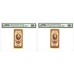 "Bank of Taiwan, 1950 ""Kinmen"" Issue High Grade Sequential Banknote Pair."