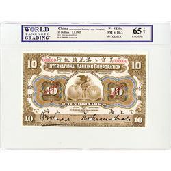 International Banking Corporation, 1905 Issue Specimen Banknote.
