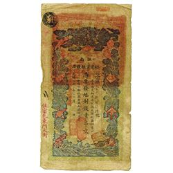 Yu Ning Guan Yin Qian Hao, 1903 Cash Issue