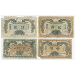 Hunan Provincial Bank. 1912. Quartet of Issued Notes.