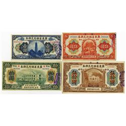 Provincial Bank of Kwang Tung Province 1918 banknote Group.