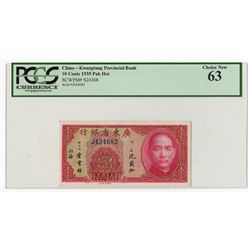 "Kwangtung Provincial Bank 1935 Issued High Grade ""Pak Hoi"" Branch Issue Rarity"
