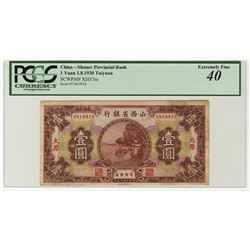 "Shanse Provincial Bank, 1930 ""Taiyun"" Branch Issue Banknote."