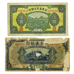 Shantung Provinces Banknote 1925 & 1940 Pair.