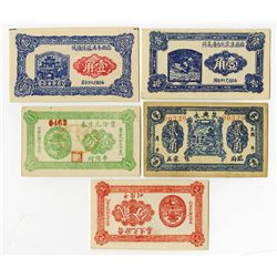 China Private and Local Banknote Lot of 5 Notes ca. 1920-40's.