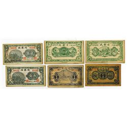 China Private and Local Banknote Lot of 6 Notes ca. 1920-40's.