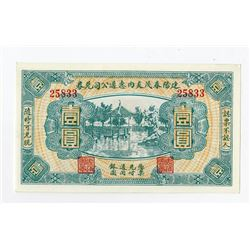 Hui Tung Co. ca.1920-30's, 1 Yuan Private Banknote.