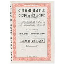 Compagnie GŽnŽrale de Chemins de Fer en Chine, 1900 Specimen Bond