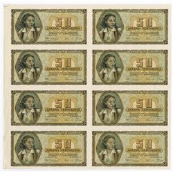 Bank of Greece, 1943 Inflation Issue Uncut sheet of 8 notes.