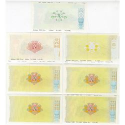 Banque Centrale de la Republique de Guinee. 1985. Group of Seven Progressive Proof Notes.