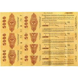 Government Treasury, October 1919, Lot of 7 Issued Treasury Bills.