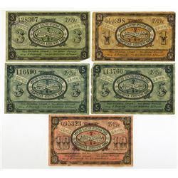 Amur Region Credit Union - Khabarovsk Cooperative Bank, 1919, Quintet of Issued Notes