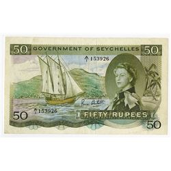 Government of Seychelles, 1972 Issued Banknote.