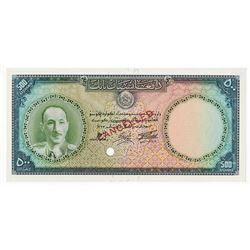 Bank of Afghanistan. SH1333 (1954). Specimen Banknote.