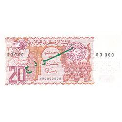 Banque Centrale d'Algerie. 1983. Pair of Specimen Banknotes.
