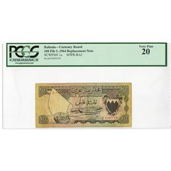 Bahrain Currency Board. ND (1964). First Issue Replacement Note.