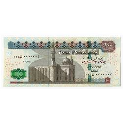 Central Bank of Egypt. 2016. Issued Note with Low Serial Number 2.