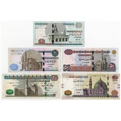 Central Bank of Egypt. 2016-2017. Set with Matching Low Serial Number.