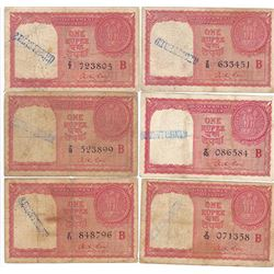 Reserve Bank of India. ND (ca. 1950's). Group of 6 Issued Haj Pilgrim Notes.