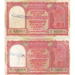 Reserve Bank of India. ND (ca. 1950's). Pair of Issued Haj Pilgrim Notes.