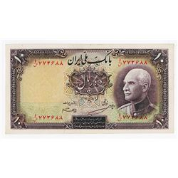 Bank Melli Iran. AH1320 (1941). Issued Banknote.