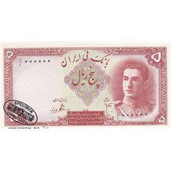 Bank Melli Iran. 1944. Specimen Banknote.