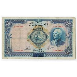 Bank Melli Iran. AH1317 (1938). Issued Banknote.