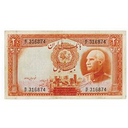 National Bank of Persia. 1938. Issued Banknote.