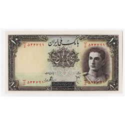 Bank Melli Iran. ND (1944). Issued Banknote.