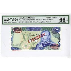 Bank Markazi Iran, ND (1974-1979), Specimen Banknote.