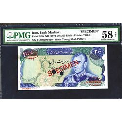Bank Markazi. 1974. Issued Banknote.