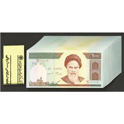 Central Bank of the Islamic Republic of Iran, 1992; 1993 ND Issue Serial #1 Pack of 100 Notes With U
