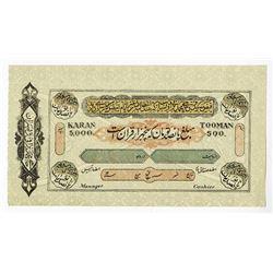 Persia. 1900s. Scrip Note for 5000 Karan = 500 Tooman.