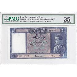 Government of Iraq. L.1931 (1934). Issued Banknote.